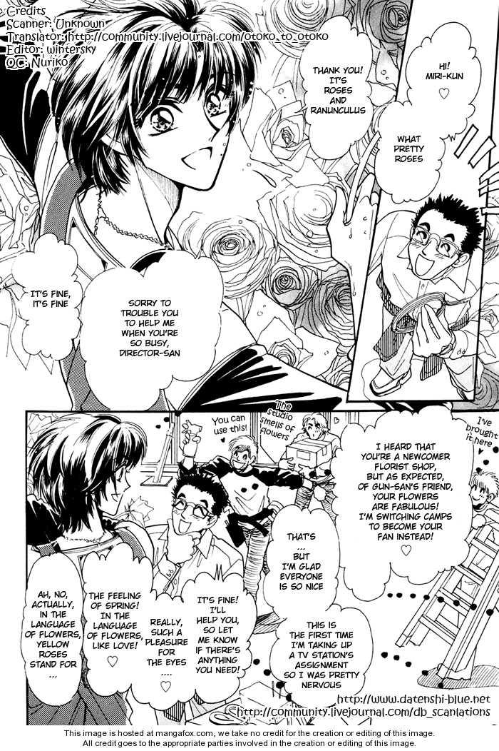 Ai no Hana Gin no Koi 3 Page 2