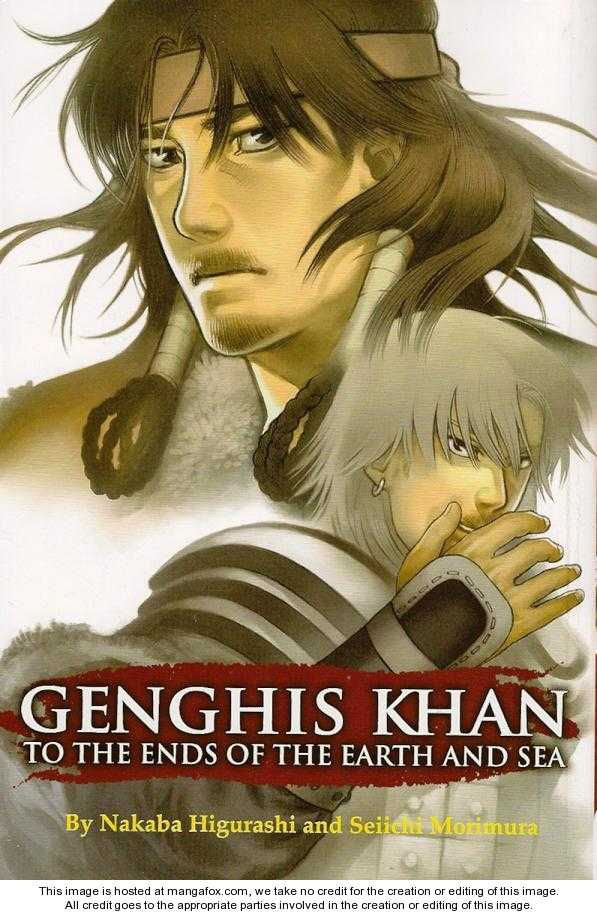 Genghis Khan: To The Ends Of The Earth And The Sea 1 Page 1