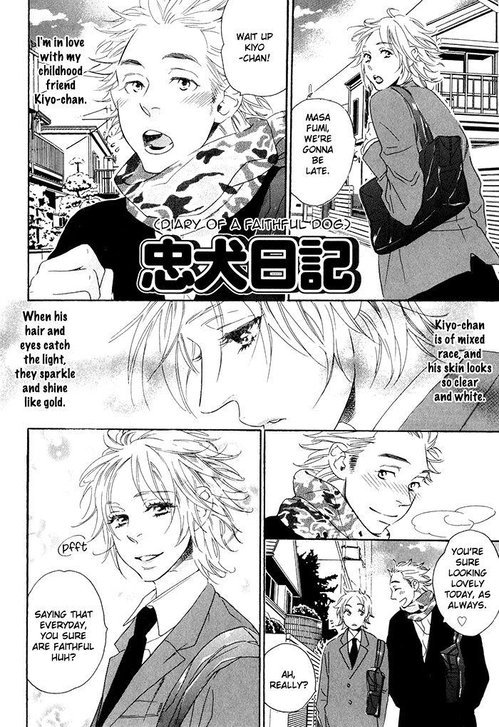 Chime: Peach na Seito to Banana na Kyoushi 4 Page 2