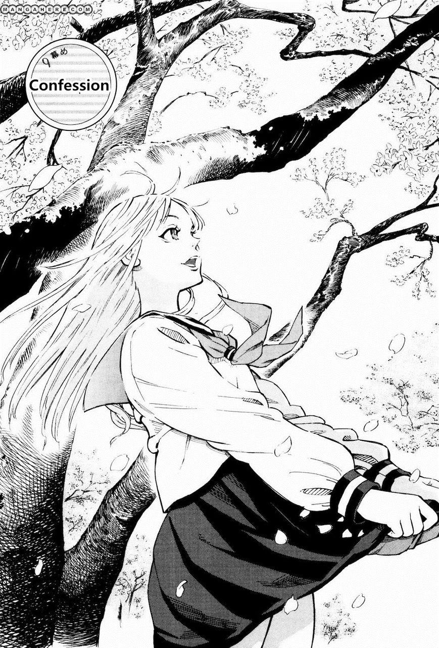 Kyou no Asuka Show 9 Page 1