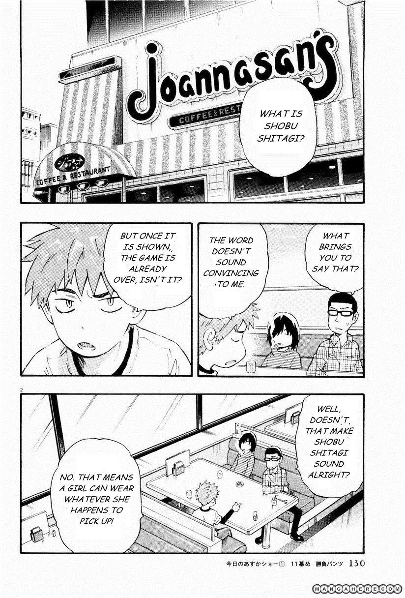 Kyou no Asuka Show 11 Page 2