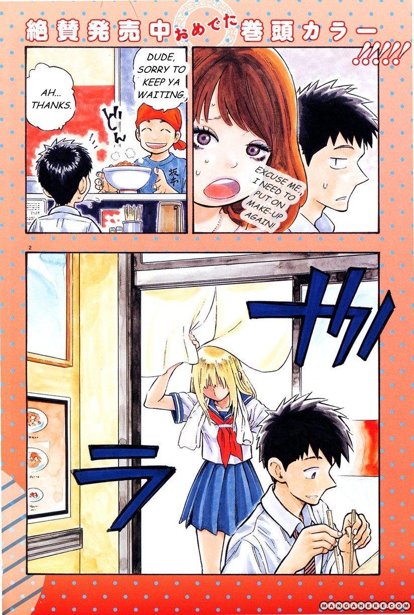 Kyou no Asuka Show 13 Page 3