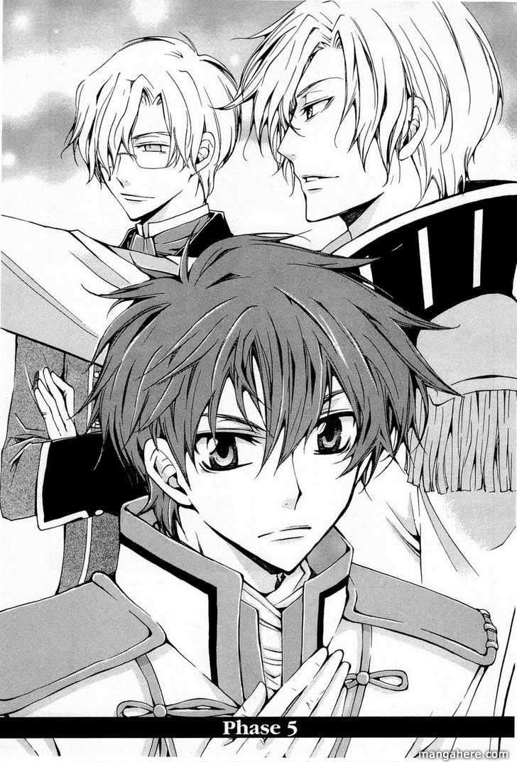 Code Geass: Suzaku of the Counterattack 5 Page 1