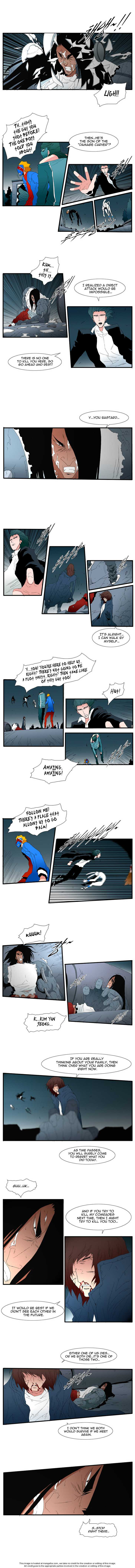 Trace 37 Page 2