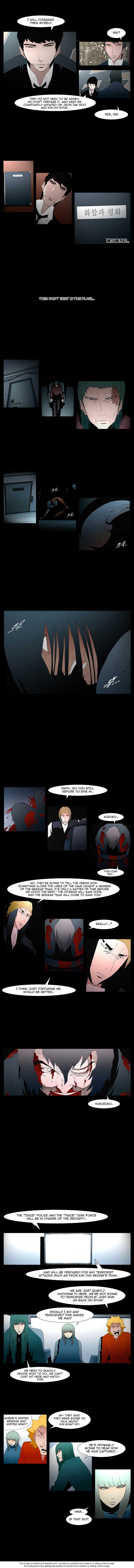 Trace 11 Page 2