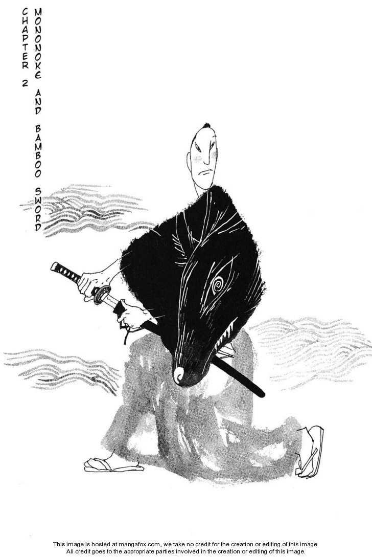 Takemitsu Zamurai 2 Page 1