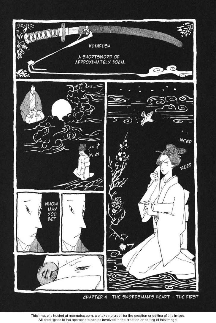 Takemitsu Zamurai 4 Page 1