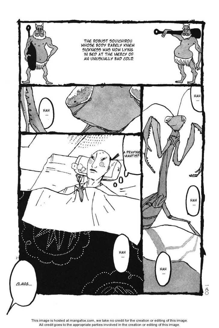 Takemitsu Zamurai 10 Page 2