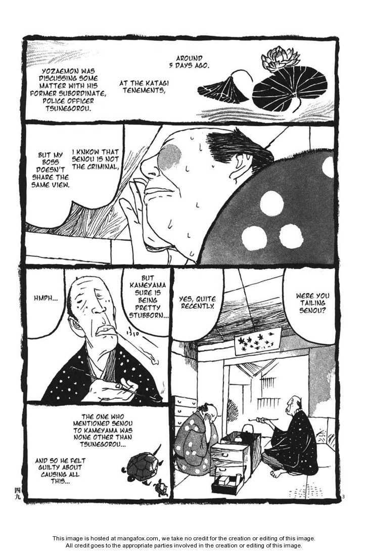 Takemitsu Zamurai 13 Page 3