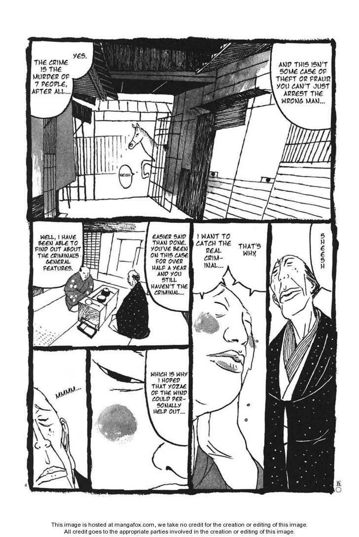 Takemitsu Zamurai 13 Page 4