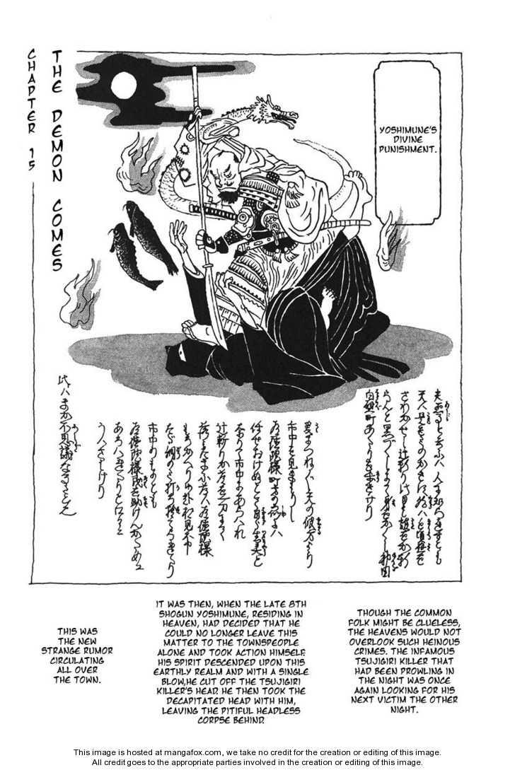 Takemitsu Zamurai 15 Page 1