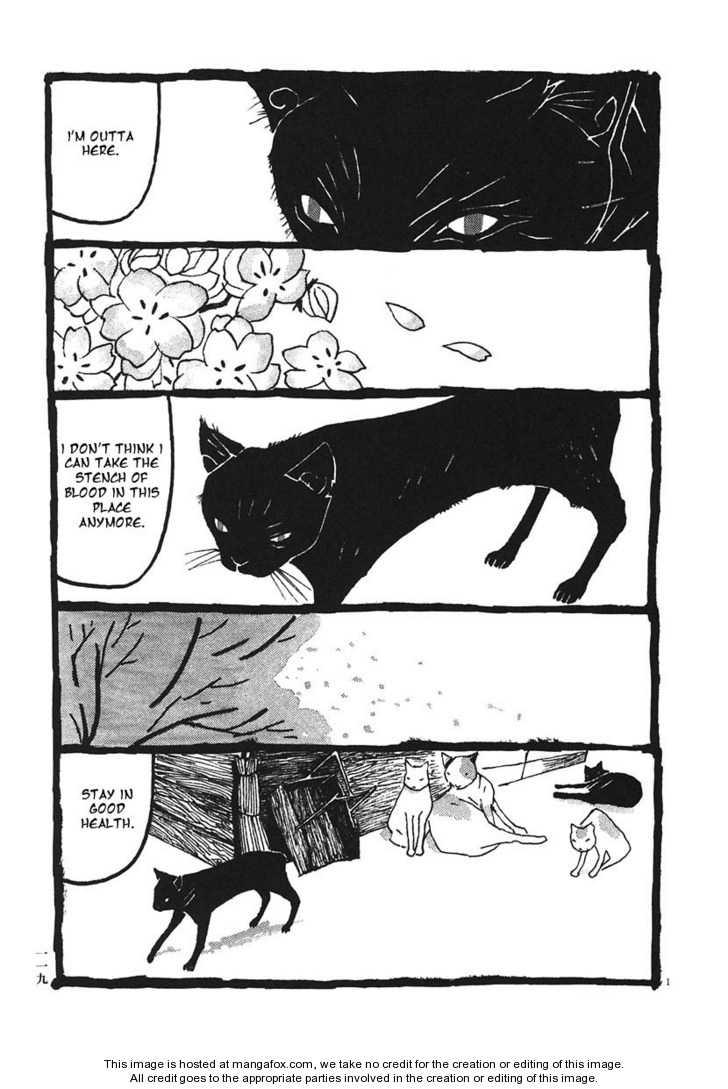 Takemitsu Zamurai 17 Page 1