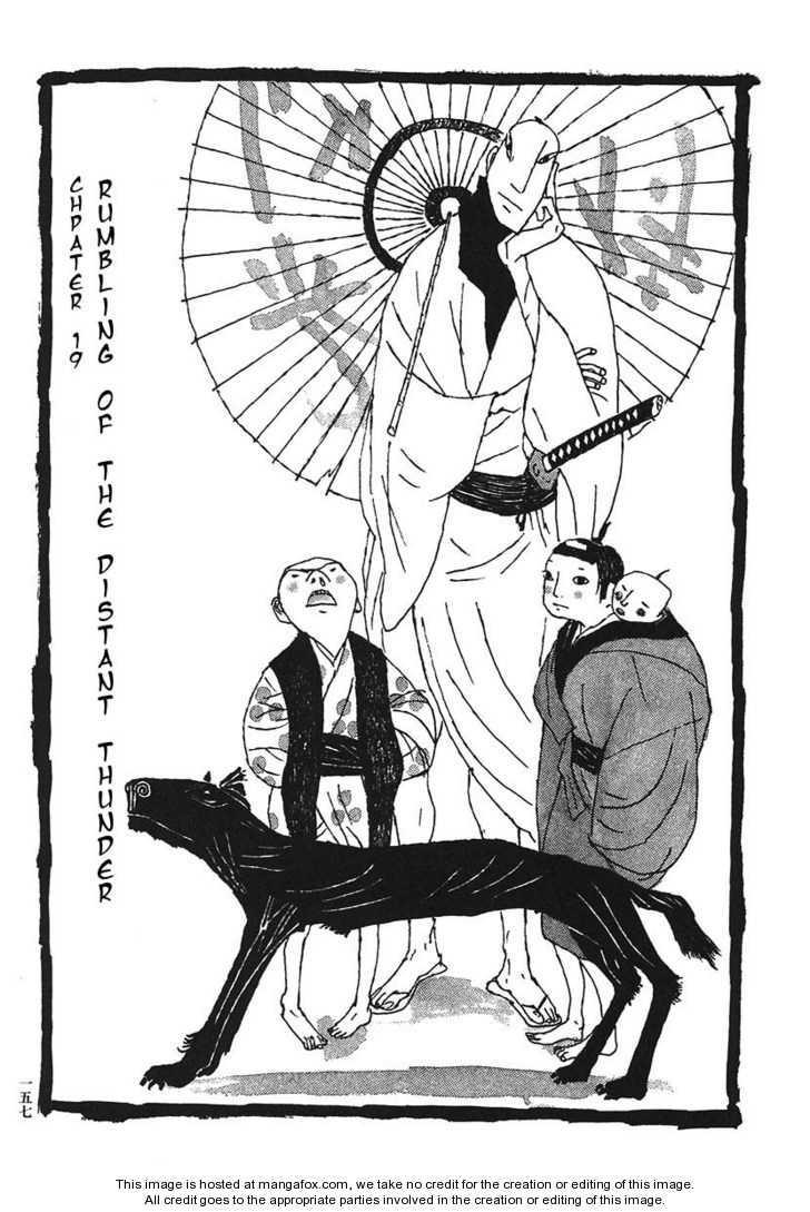 Takemitsu Zamurai 19 Page 1