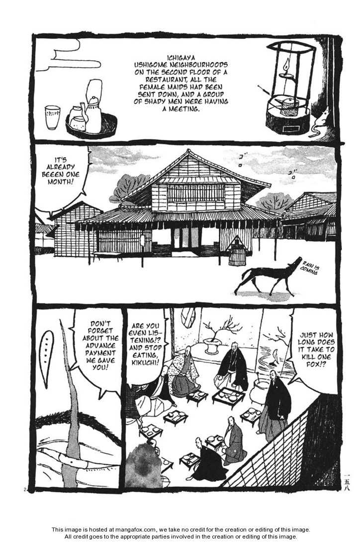 Takemitsu Zamurai 19 Page 2