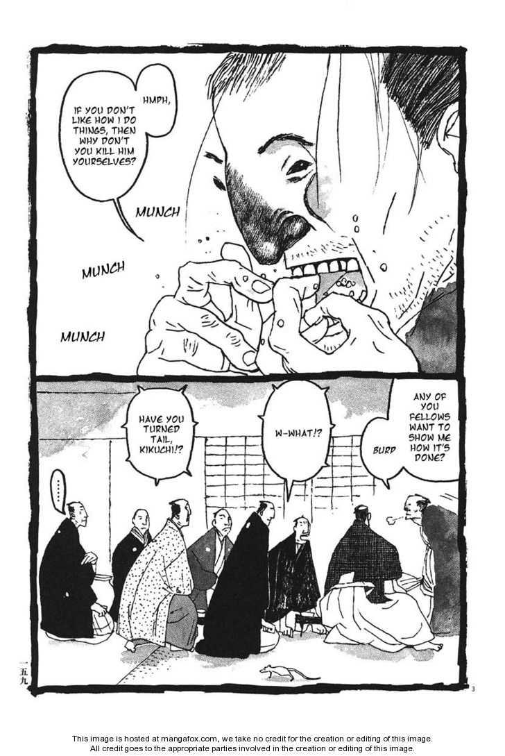 Takemitsu Zamurai 19 Page 3