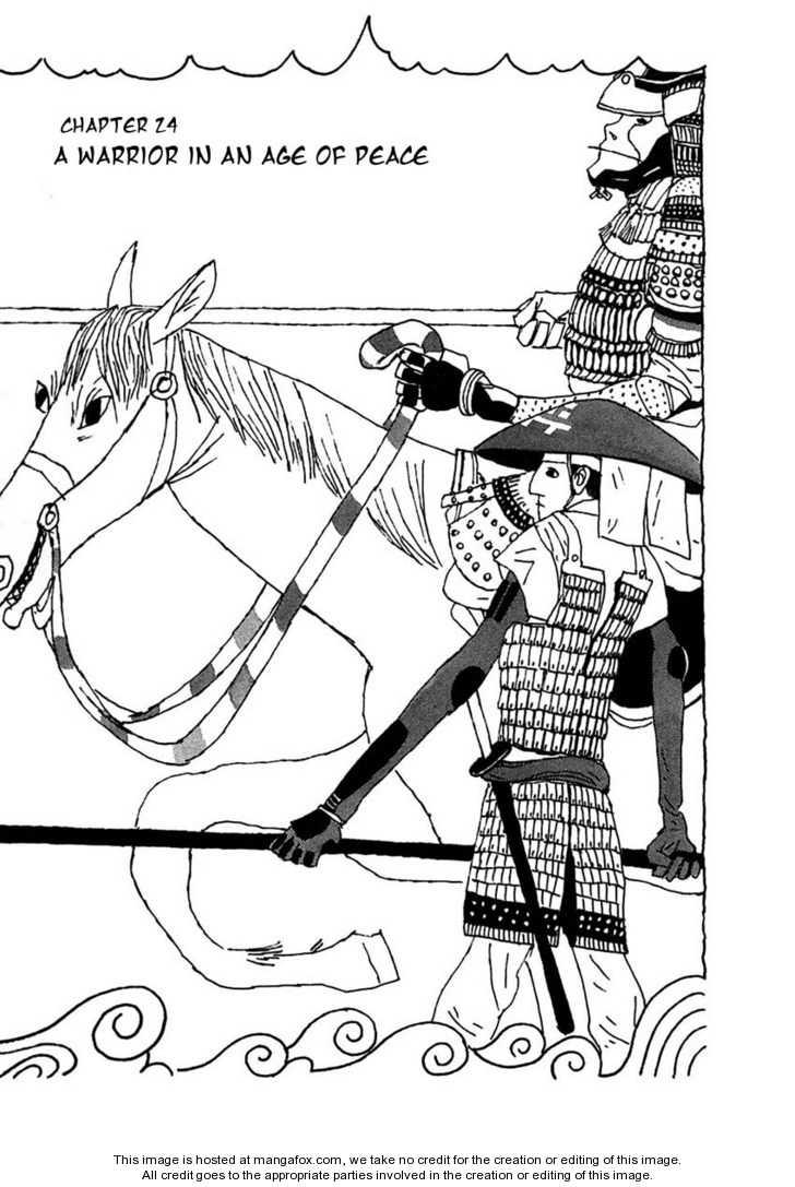 Takemitsu Zamurai 24 Page 1