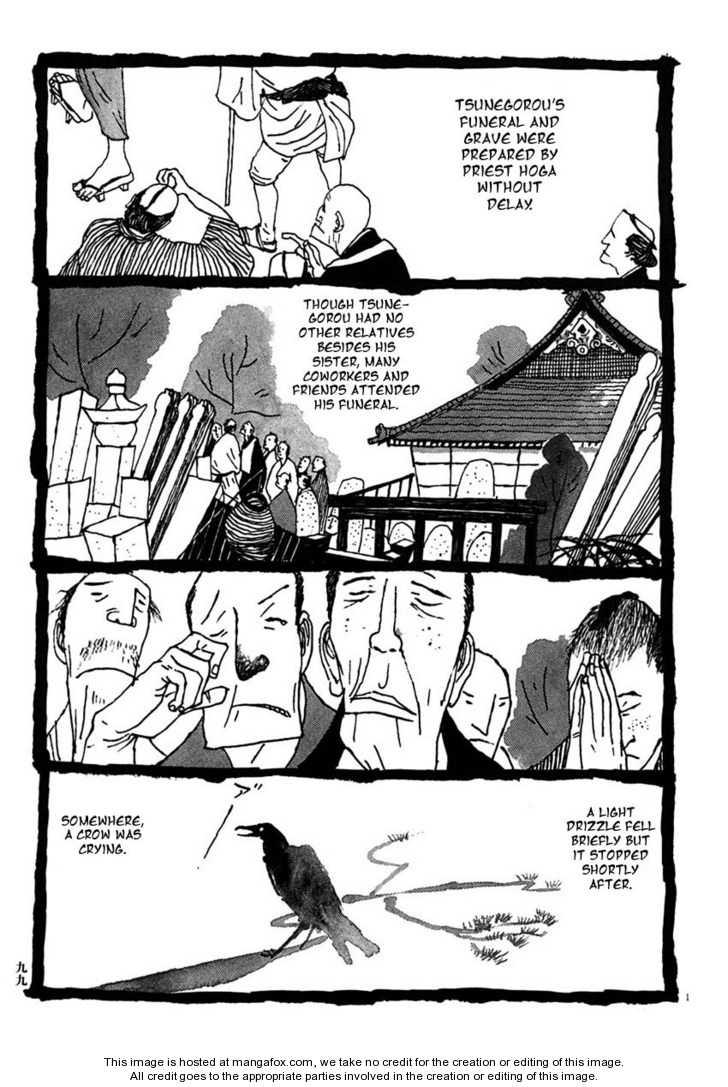 Takemitsu Zamurai 26 Page 1