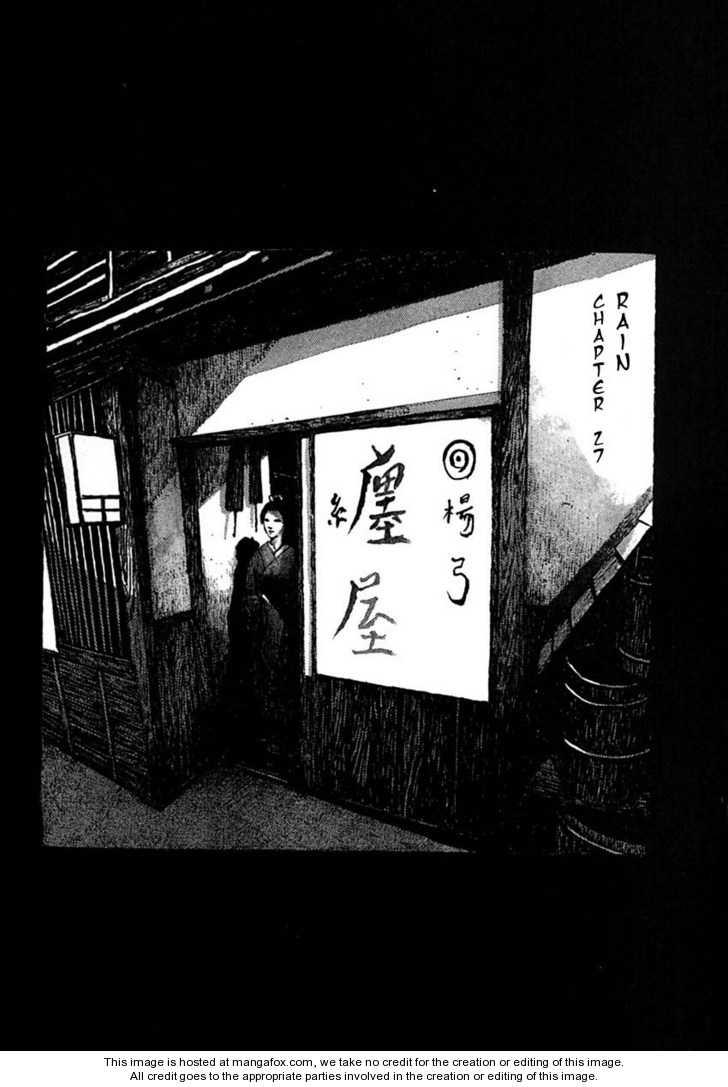Takemitsu Zamurai 27 Page 1