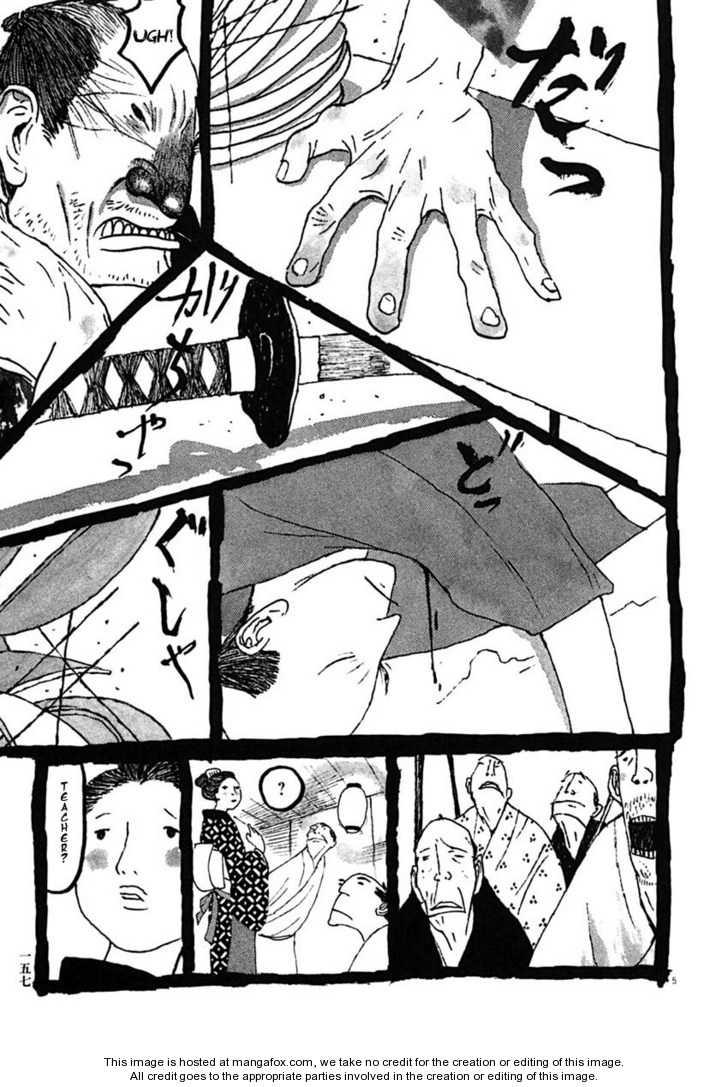 Takemitsu Zamurai 29 Page 4