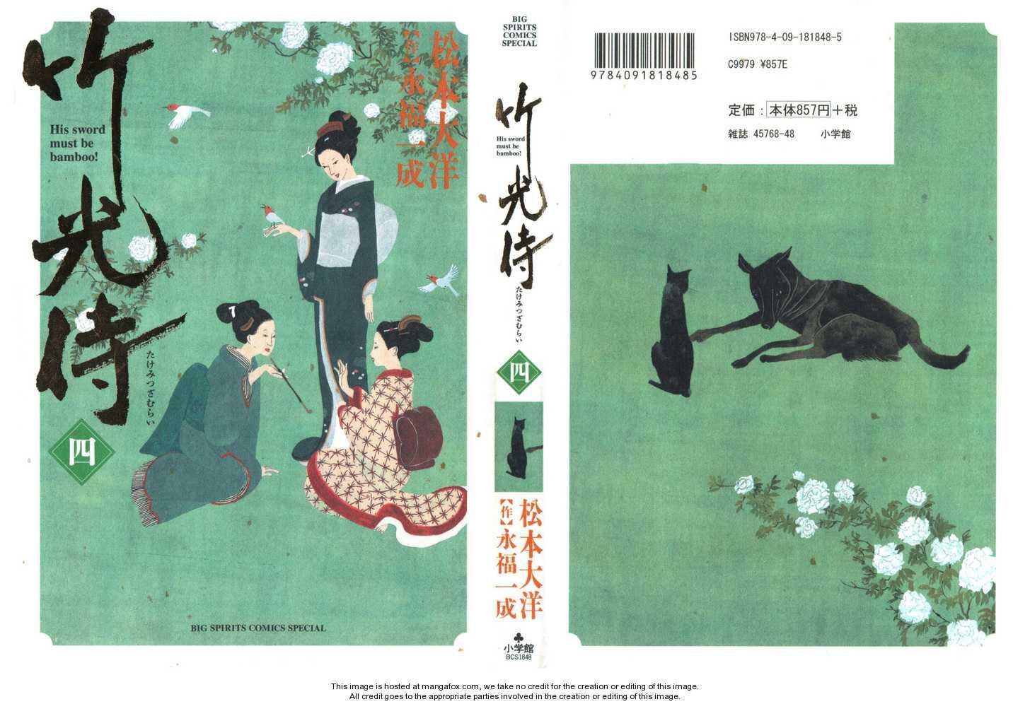 Takemitsu Zamurai 31 Page 1