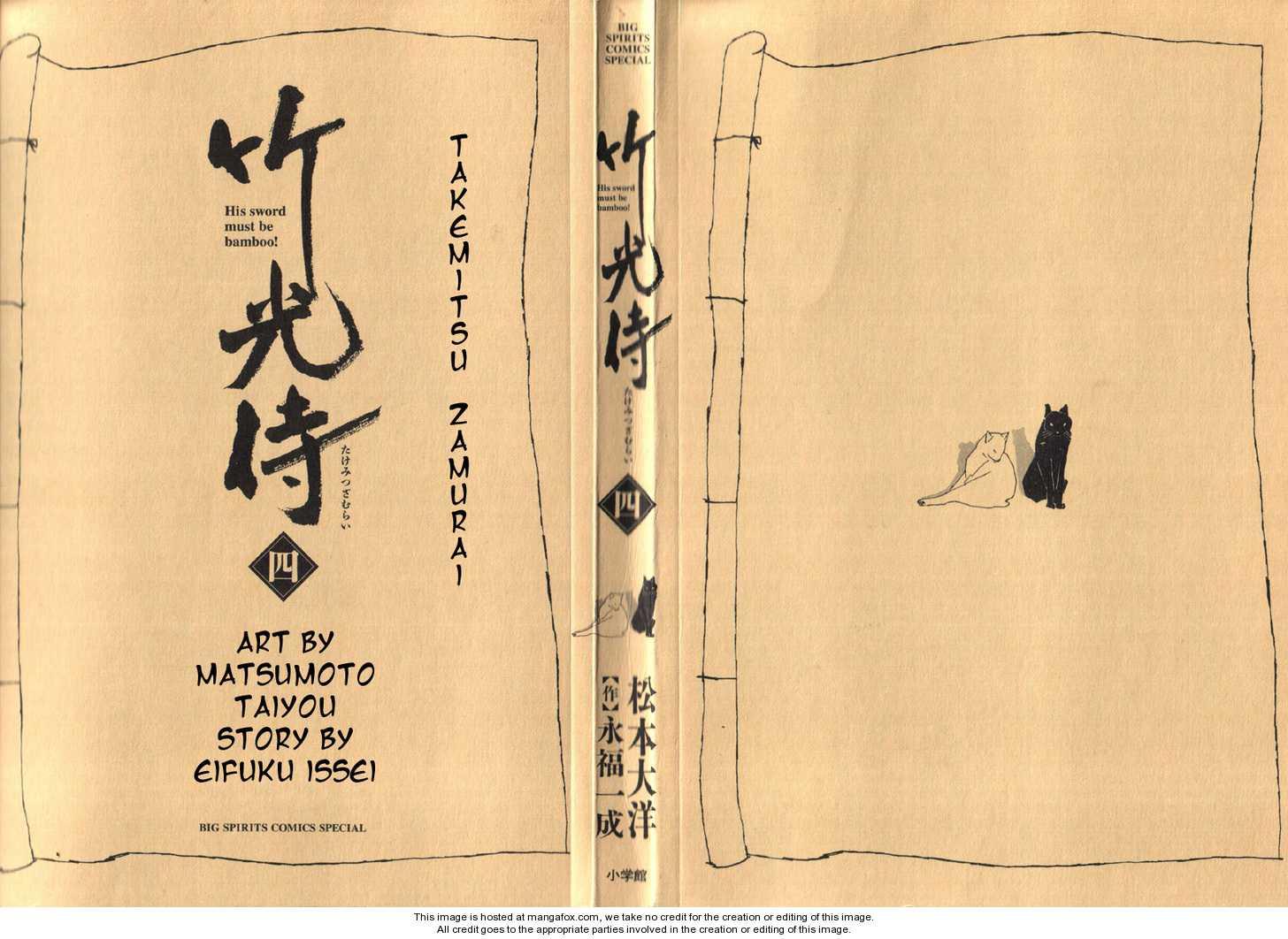 Takemitsu Zamurai 31 Page 2