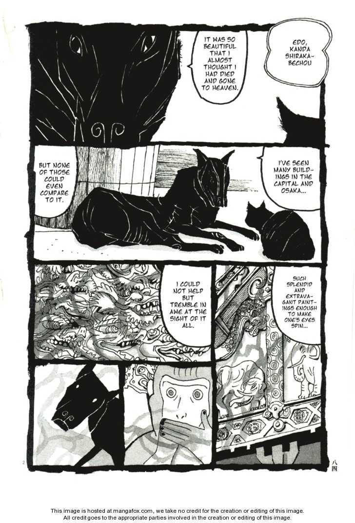 Takemitsu Zamurai 35 Page 2