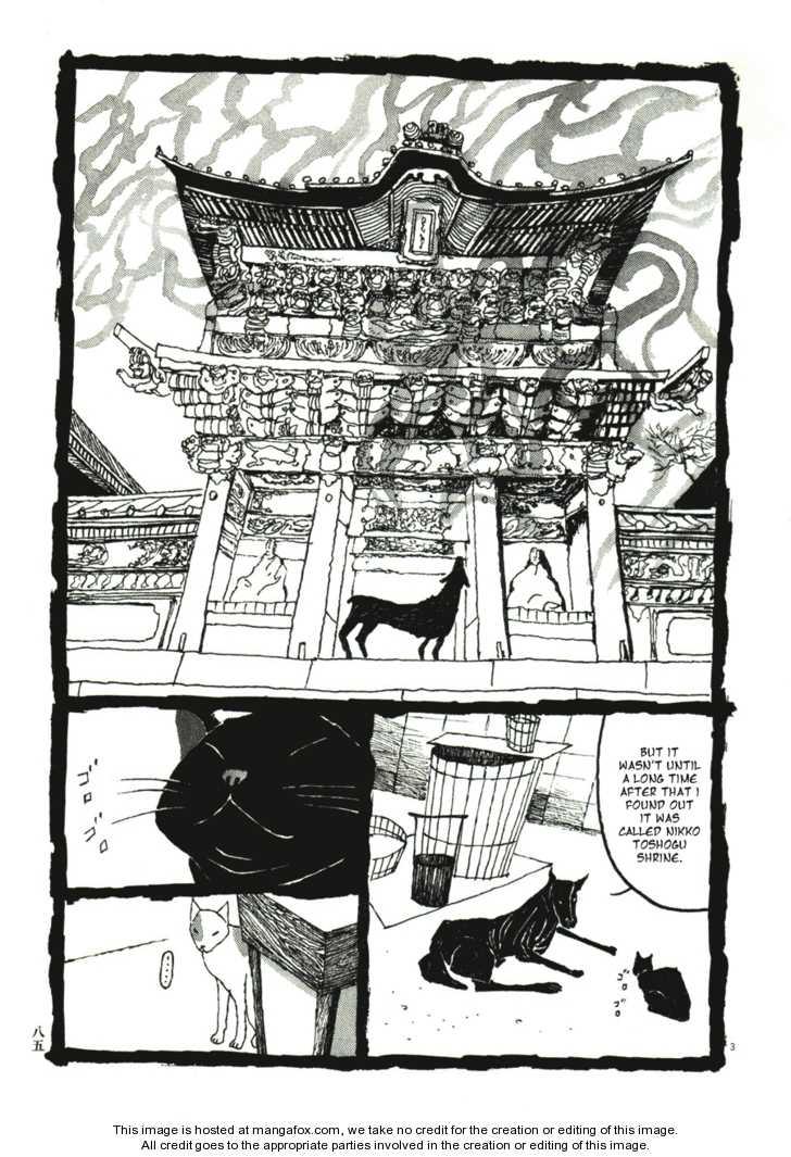 Takemitsu Zamurai 35 Page 3