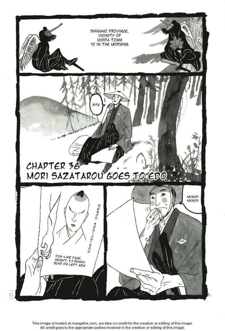 Takemitsu Zamurai 36 Page 1
