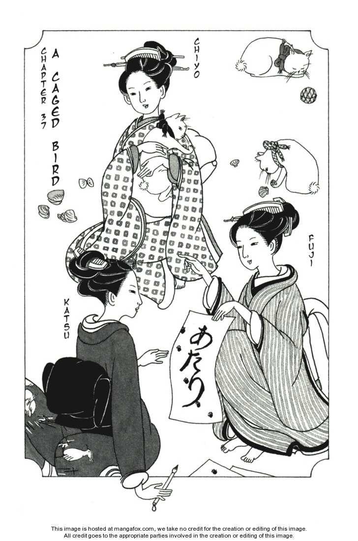 Takemitsu Zamurai 37 Page 1