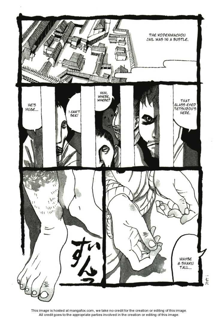 Takemitsu Zamurai 40 Page 2