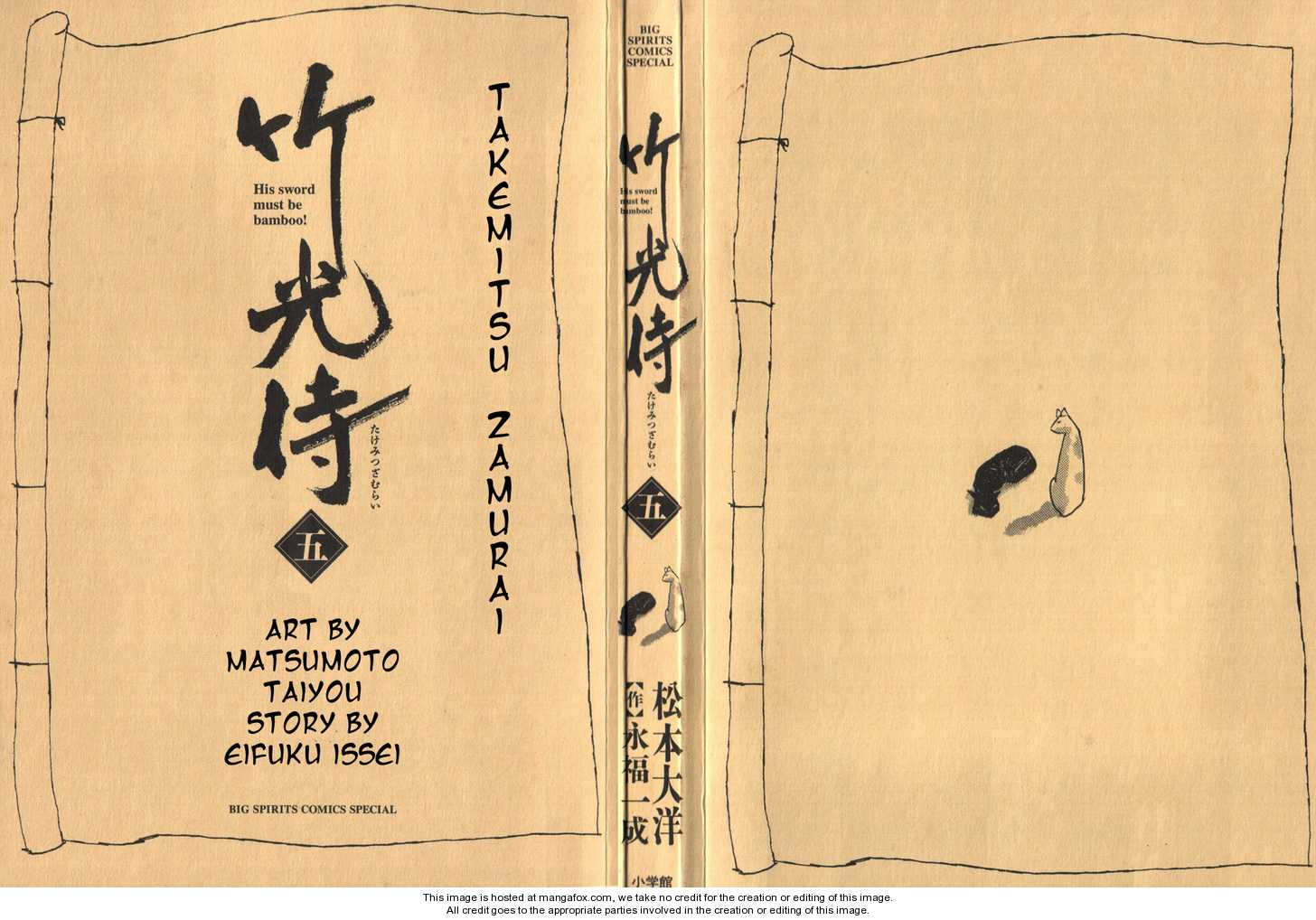 Takemitsu Zamurai 41 Page 2