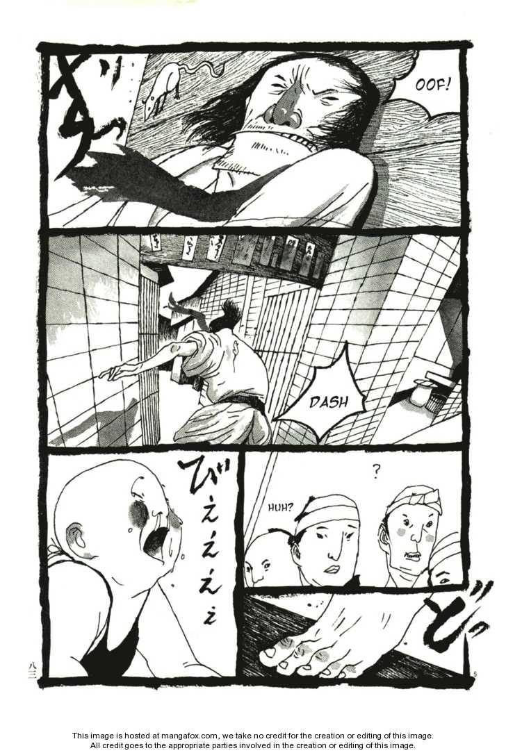 Takemitsu Zamurai 45 Page 4