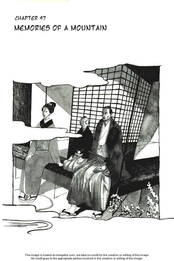 Takemitsu Zamurai 47 Page 2