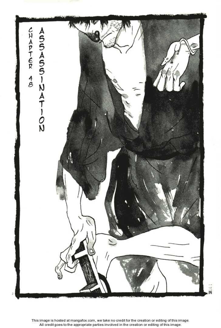 Takemitsu Zamurai 48 Page 2