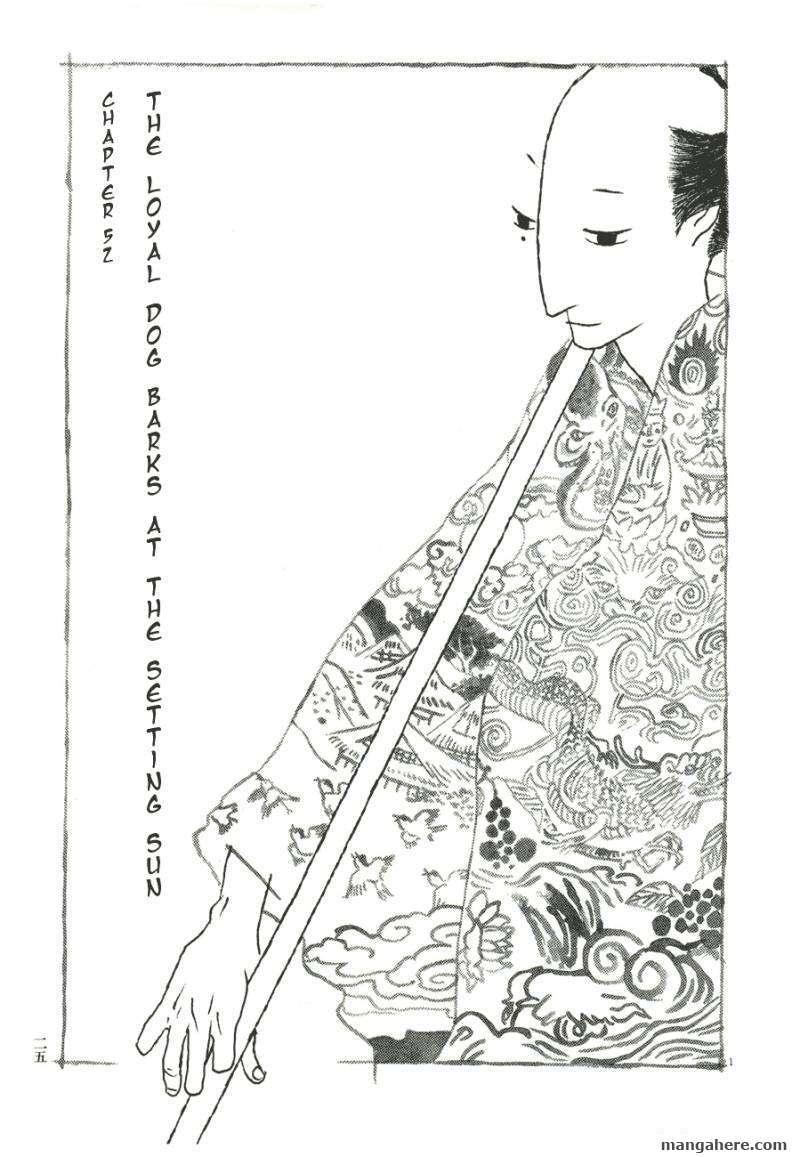Takemitsu Zamurai 52 Page 1