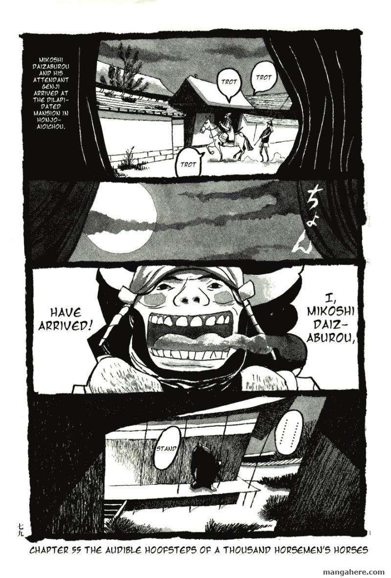Takemitsu Zamurai 55 Page 1