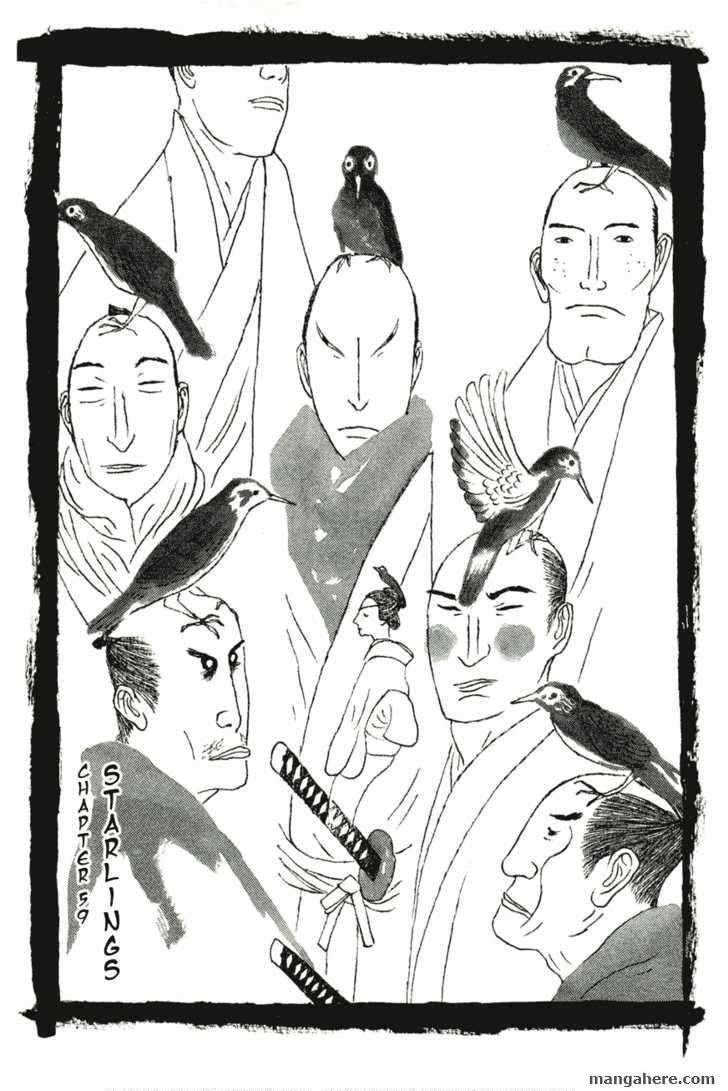 Takemitsu Zamurai 59 Page 1