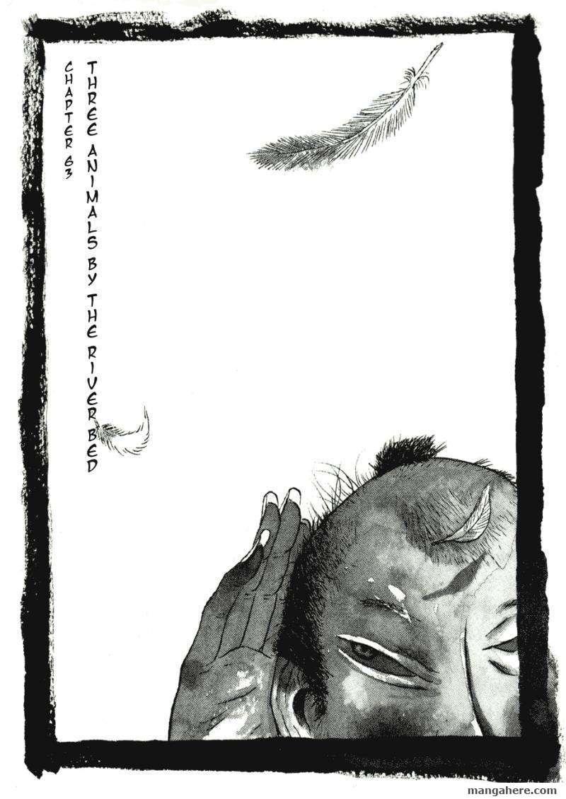 Takemitsu Zamurai 63 Page 1