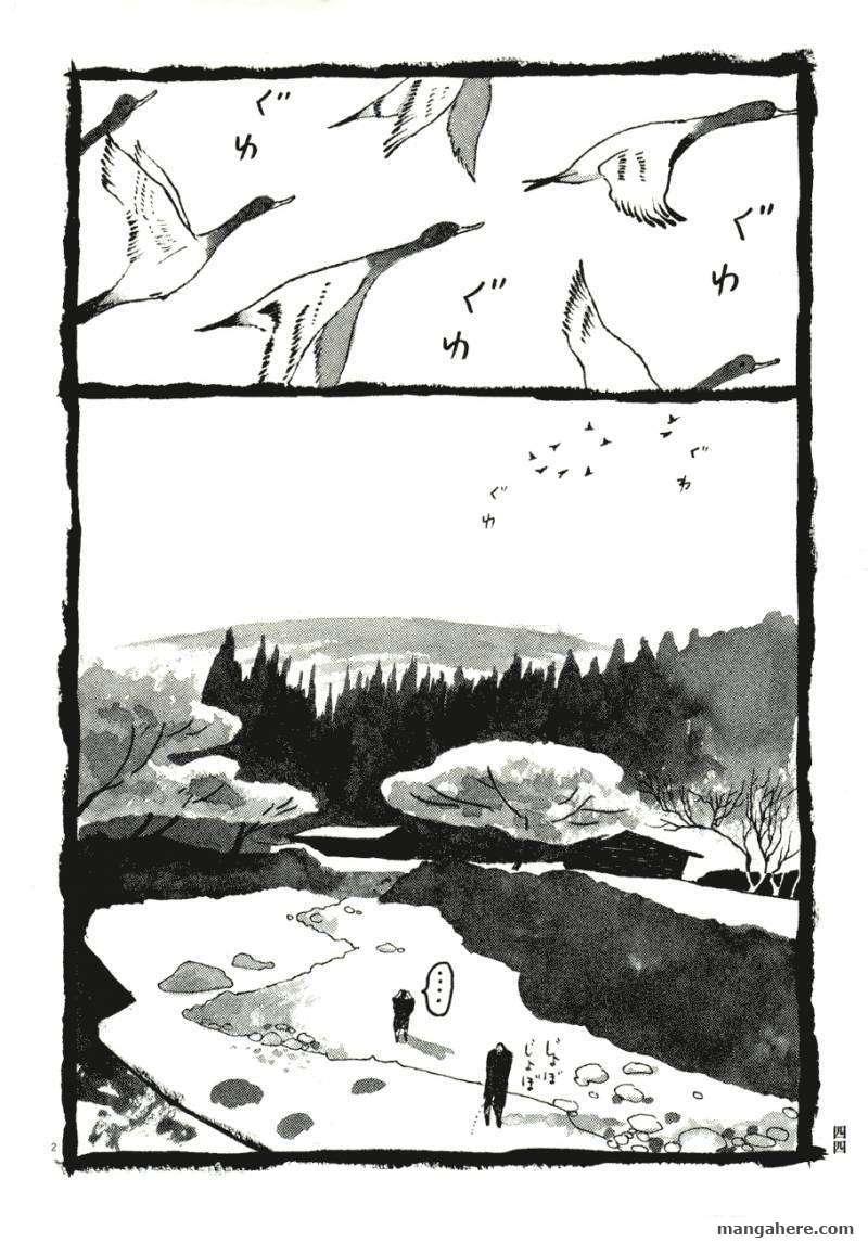 Takemitsu Zamurai 63 Page 2