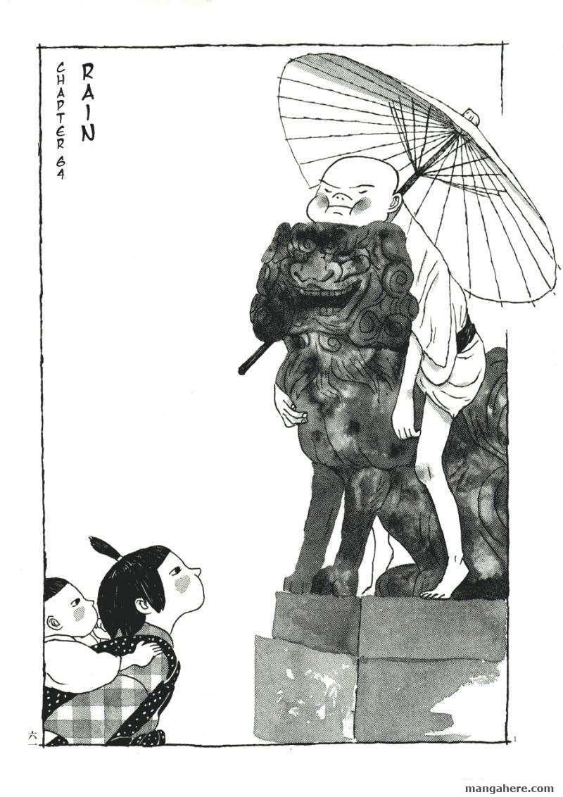 Takemitsu Zamurai 64 Page 1
