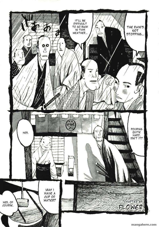 Takemitsu Zamurai 65 Page 1