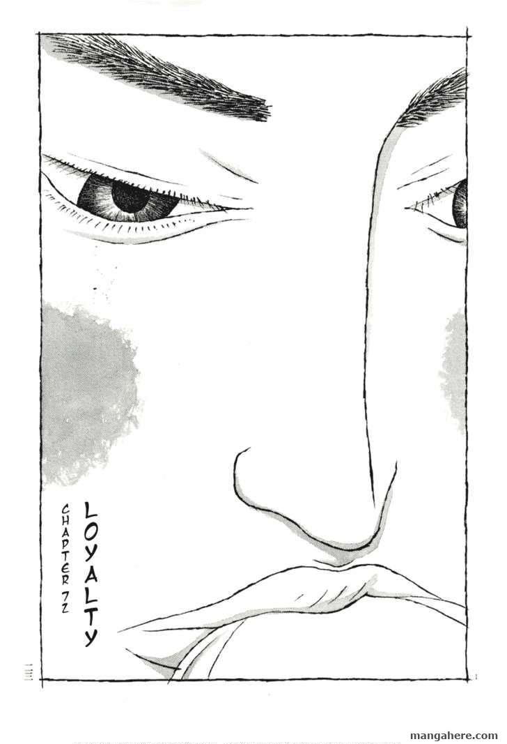 Takemitsu Zamurai 72 Page 1