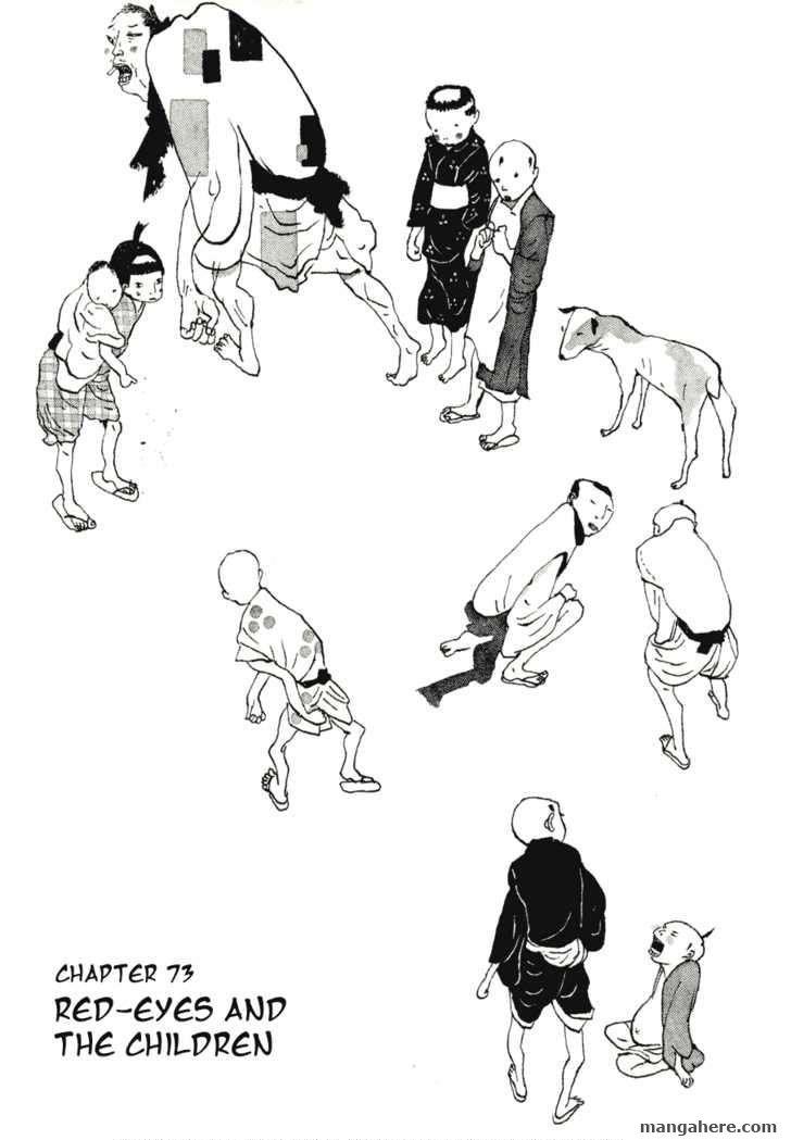 Takemitsu Zamurai 73 Page 1