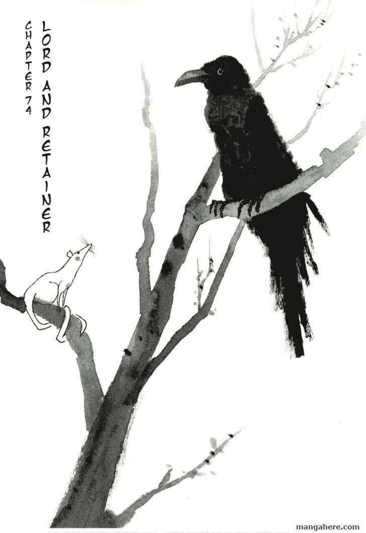 Takemitsu Zamurai 74 Page 1