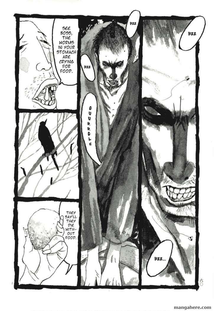 Takemitsu Zamurai 74 Page 2