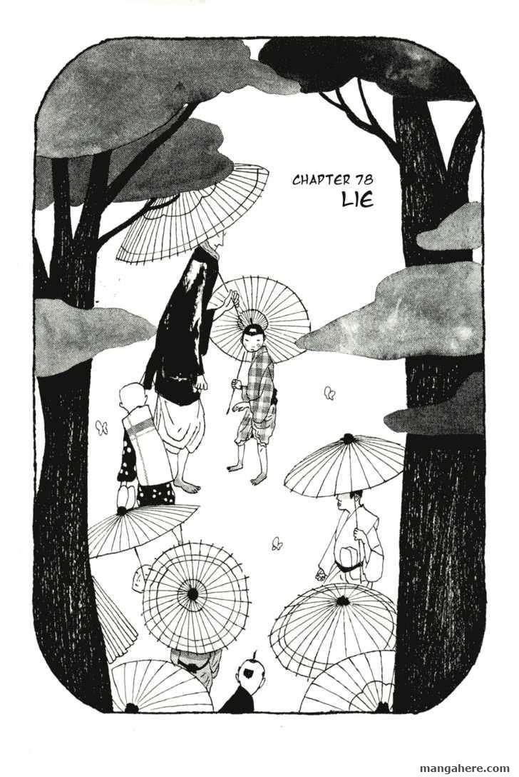 Takemitsu Zamurai 76 Page 1