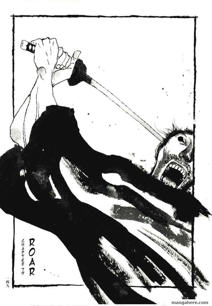 Takemitsu Zamurai 79 Page 1