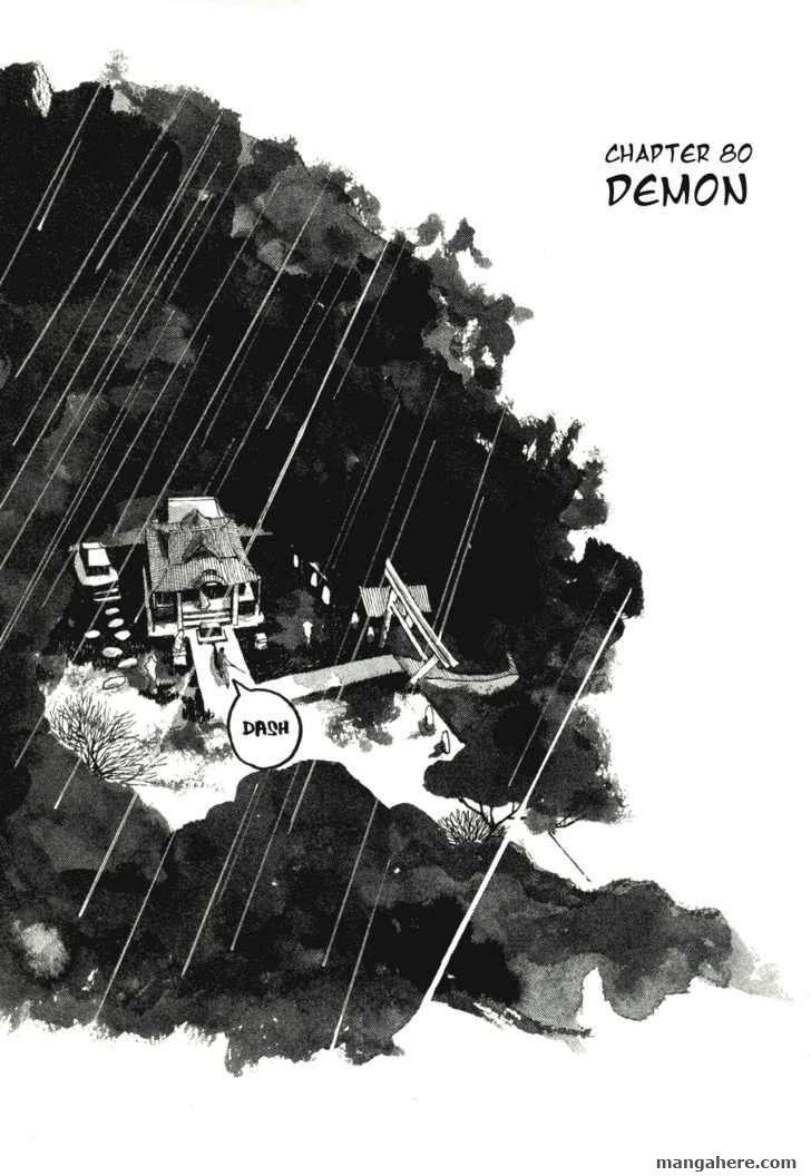 Takemitsu Zamurai 80 Page 1