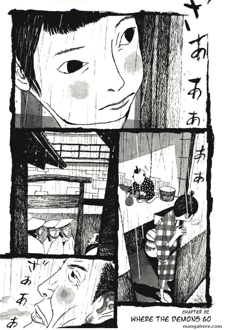 Takemitsu Zamurai 82 Page 1