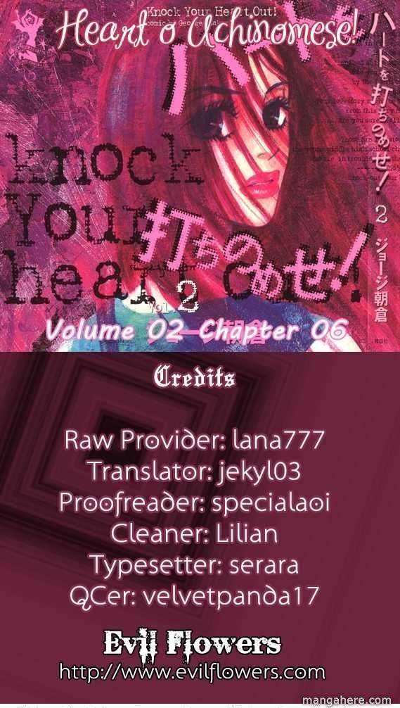 Heart o Uchinomese! 6 Page 1